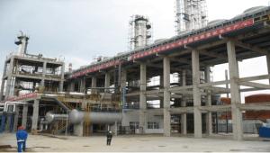 La Mongolie Rongxin méthanol chimique le dispositif